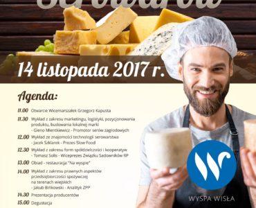 Forum Współpracy Lubelskich Serowarów / 11.00 – 14 listopada 2017r.